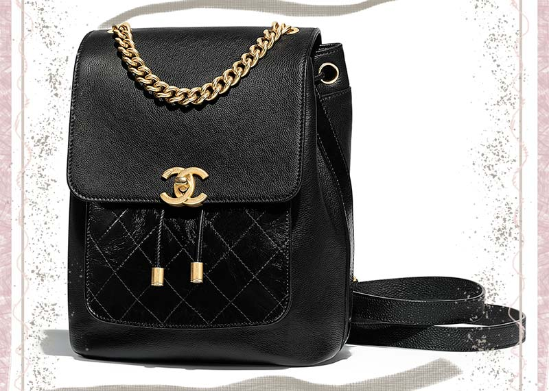 Best Chanel Backpacks: Chained Leather Chanel Backpack